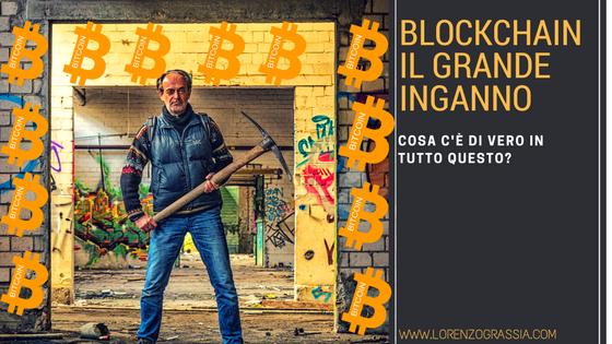 blockchain-il-grande-inganno