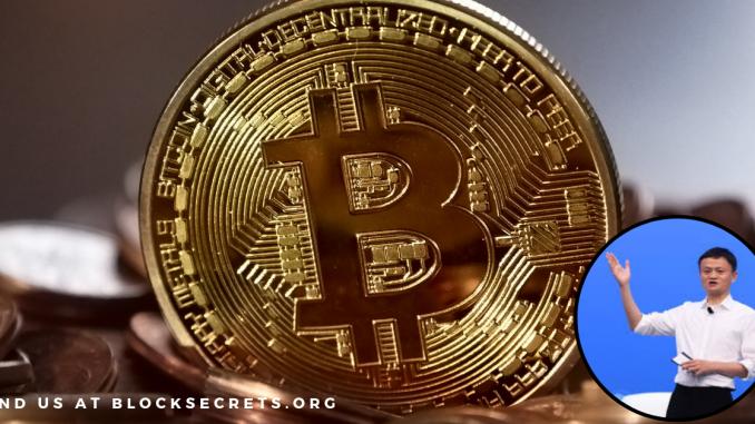 jack-ma-bitcoin-blockchain